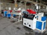 Линия машинное оборудование штрангя-прессовани штанги заварки PP PE
