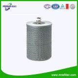 燃料水分離器の燃料のフィルターアセンブリCH2963