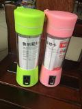 USB portatif rechargeant la bouteille électrique 380ml de mélangeur de cuvette de générateur de jus de Juicer
