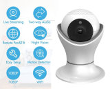 Камера IP разрешения 1080P WiFi дешевой беспроволочной камеры слежения фабрики Shenzhen высокая