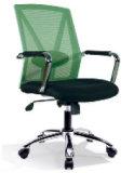 무거운 사람들을%s 인간 환경 공학 현대 색깔 메시 직원 방문자 의자