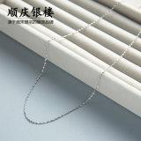 Echte Zilveren Halsband met Vrouwelijke Juwelen