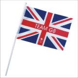 30*45 см национального флага руки Бахрейн малые государства флага (YH-HF007)