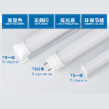 Calidad integrada caliente 18W del proyecto del tubo de la lámpara del corchete del vendedor 1200mmt5. Tubo fluorescente del LED