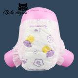 卸し売り安い綿の赤ん坊の心配の使い捨て可能なおむつの赤ん坊のおむつ