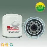 Filtro da acqua per i ricambi auto (WF2071)