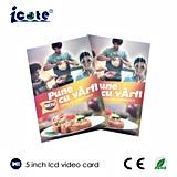 方法ビジネス昇進または招待のビデオカードまたは広告を用いる5インチのビデオパンフレット