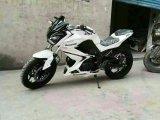 150cc/200cc/250cc 새로운 디스크 브레이크 합금 바퀴 스포츠 자전거 (SL125-F5)