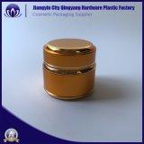 Venta caliente Frasco de aluminio con tapas para cosméticos y crema 7g15g30g50G100g
