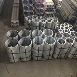 Алюминиевая труба размером 508 мм*6 мм/8 мм на складе