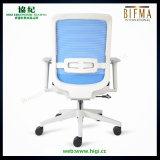 환경 Breathable 직물 드는 손잡이지주 사무실 의자