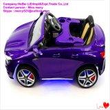 Vollkommene Qualitätsscherzt nachladbare Batterie-elektrisches Plastikspielzeug Auto