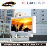 P10는 널 광고를 위한 발광 다이오드 표시를 방수 처리한다