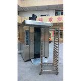 Gas-Drehzahnstangen-Ofen der Bäckerei-Maschinen-32-Tray für Verkauf
