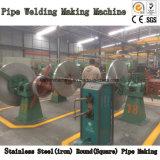 機械を作る高速度鋼の管