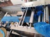 中国の製造者機械を作るプラスチックPPのPEの靴カバー