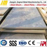 Плита углерода стальная, плита ASTM A36 A283 A572 стальная