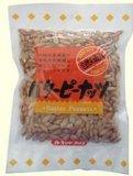 As porcas de vedação de preenchimento do formulário Vertical Amendoins Candy máquina de embalagem de grãos 520c