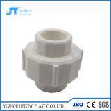 すべてのサイズPPRの配水管および付属品が付いている水最も速い移動管