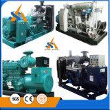 Hochleistungsdieselgenerator-Set 20-2000kVA