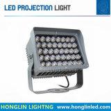 옥외 조경 24W LED 영사기 빛/투광램프