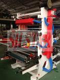 기계를 인쇄하는 유연한 플레스틱 필름