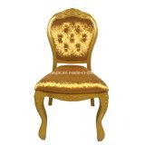 Роскошный алюминиевый король Ферзь Трон Стул мебели венчания (JY-R83)