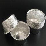 OEMの使い捨て可能な台所使用のアルミホイルの容器