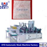 高出力の超音波非編まれたヘッドレストカバー製造業機械
