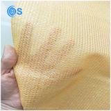 La Chine de la fabrication de personnaliser la conception de l'ombrage de Sun Net