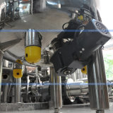 Bottom Agitatorのステンレス製のSteel Pharmaceutical Liquid Mixing Tank