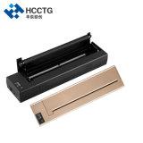 USB Bluetooth 이동할 수 있는 열 A4 휴대용 인쇄 기계 (HCC-A4P)