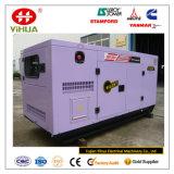 8kVA de 56kVA Puissance du générateur électrique diesel Yanmar générateur portatif