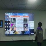 49 pouces de 3 X 3 L'épissage de l'écran LCD fixé au mur Mur vidéo de l'écran LCD