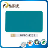 中国の製造者の防水薬剤散布のThermosetting粉のコーティング