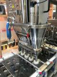 Cápsula de café xícara de café máquina de enchimento K