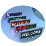 P4.75-16*64programable RGB LED de interior Pantallas de captura de sala de reunión Tienda Tienda Hotel Publicidad