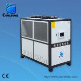 空気によって冷却される水スリラーの3 5HP個々のシステムの15HP
