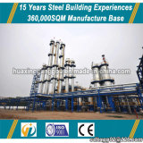 ASTM壮大で壮麗で堅いフレームの鋼鉄建物