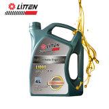 車のための完全で総合的なエンジンオイルの潤滑油オイル