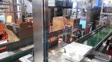 Máquina de embalaje de cartón (XFC-ZX)