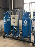純度93%のPsaの酸素の発電機