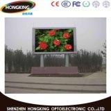 Écran haute définition en plein air double panneau à LED