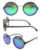 Lunettes de soleil en plastique de mode, lunettes de soleil en plastique de pleine trame, 2014 lunettes de soleil en plastique de vente de pleine mode chaude de trame (SP474009)