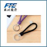 Цепь выдвиженческого металла /Custom ключевой цепи металла ключевая