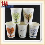 Taza de café de la ondulación de la taza de papel