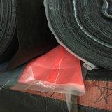 屋外のPEのGardonsのための上塗を施してある陰の網