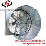 Bom preço - 36 '' Butterfly Cone Husbandry ventilador de exaustão industrial para estufa