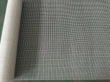 PVC Polymer Coating를 가진 섬유유리 Geogrid