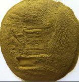 EDTA鉄ナトリウムの塩のクイックリリース肥料
